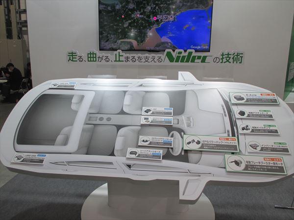【写真:日本電産(Nidec)のアピールするカーエレクトロニクス部品】